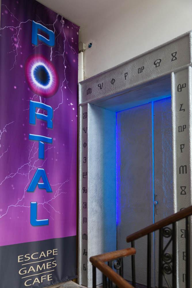 portal-escape